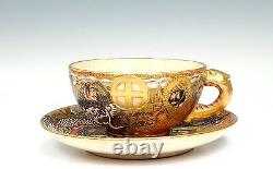 19th Century Japanese Satsuma Dragon Cup and Saucer Very Fine Quality