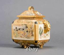 A finely painted antique Japanese Satsuma incense burner, Bizan, Meiji period
