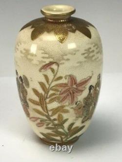 An antique finely painted Japanese Satsuma vase, Matsumoto Kozan, Meiji period