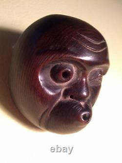Antique, Boxwood, Fine, Signed, Japanese Netsuke Mask (Mennetsuke) Hyottoko