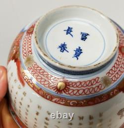 Antique Chinese Japanese Imari Fine Bowl Inscription Gilt Reign Mark Signed