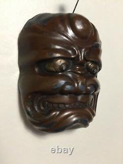 Antique, Fine Details, Japanese/Japan Bronze, Netsuke Mask (Mennetsuke) Obeshimi