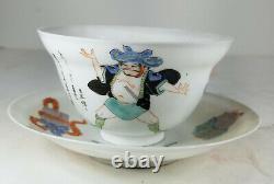 Antique Fine Japanese Chinese Eggshell Porcelain Teacup Saucer Painted Enamel