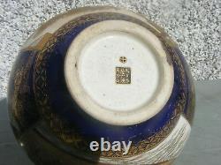 Antique Fine Satsuma Vase Shimazu Hododa Meji Period