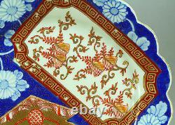 Antique Meiji Japanese Hand Painted Gilt IMARI Fine Porcelain Plate, Signed