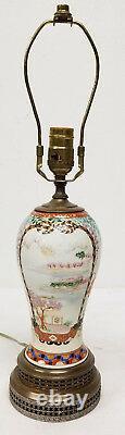 Antique Vintage Japanese Satsuma Style Finely Painted Porcelain Vase Lamp