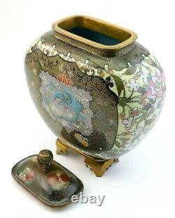 Attr. Namikawa Yasuyuki, Fine Antique Japanese Meiji Cloisonne Ovoid Jar & Cover