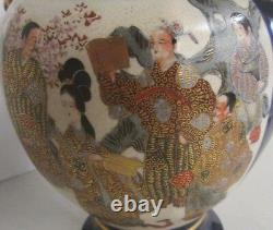 FINE ANTIQUE JAPANESE SATSUMA COBALT BULBOUS HANDLED URN SHIMAZU CREST 9 x 6