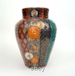 FINE Antique 19th Century Japanese MEIJI IMARI- FUKAGAWA KORANSHA Scalloped VASE