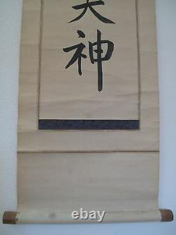 Fine 19th Century Meiji Period Japanese Calligraphy Scroll 5 Characters