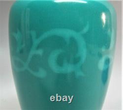 Fine ANDO JAPANESE 7 Musen Jippo Cloisonne Vase Emerald Green c. 1950s