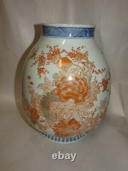 Fine Antique Japanese Porcelain Vase Imari or Fukagawa Signed