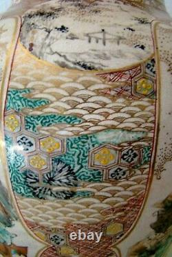 Fine Antique Signed Japanese Satsuma Vase with Immortals Lamp