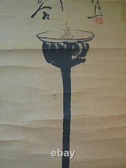 Fine Japanese 1819th Century Zen Style Sumi Hand Painting Cricket & Lamp Scroll