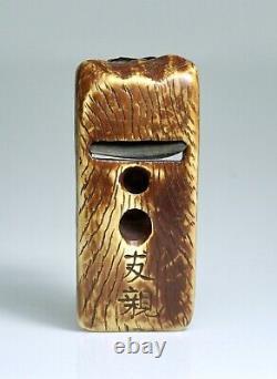 Fine Japanese Carpenter's Plane Wood Netsuke Signed Tomochika 19th Century