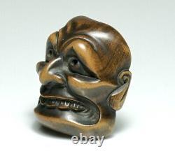 Fine Japanese Grimacing Face Wood Netsuke Signed Masamitsu 19th Century