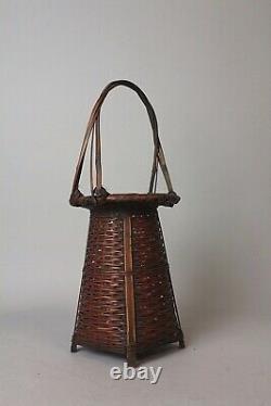 Fine Japanese Ikebana Bamboo Basket W27