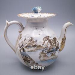 Fine Japanese Kutani Porcelain Teapot With Mt. Fuji and Gilt Decoration. Rare