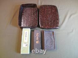 Fine Japanese Meiji 19th Century Lacquer Box, Ink Stone & Ink Stick Set