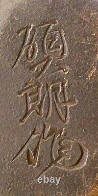 Fine Japanese Meiji Bronze Okimono Gourd & Rui, Signed