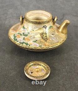 Fine Japanese Meiji Satsuma Sake Pot, Signed