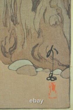 Fine Old Japanese Hiroshi Yoshida Misty Day In Nikko Woodblock Woodcut