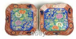 Fine Pair Fukagawa Japanese Enameled Square Plates Meiji Period Orchid Mark