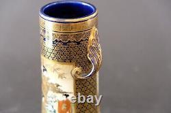 Fine Quality japanese Satsuma Vase Meiji 19thC 18.7 cm / 7,48 inch Perfect, mark