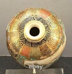 Fine Small Japanese Meiji Satsuma Vase, Signed