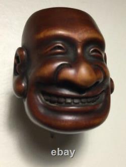 Finely Carved Antique Wooden Japanese Netsuke Mask Highest-Quality Mennetsuke