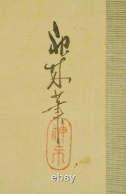 JAPANESE PAINTING HANGING SCROLL 66.9 Lotus Antique Bird FINE ART Japan b175