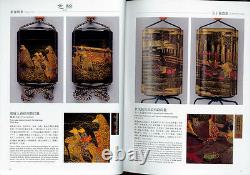 Japanese Antique Makie Lacquer Inro Picture Book w Fine Ojime & Netsuke