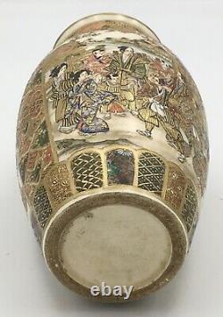 Japanese Meiji Satsuma Vase With Fine Decorations Samurai & Aristocrats