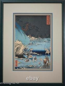 Kawanabe Kyosai Rare Japanese Woodblock Okitsu, Tokaido Road Fine 1860s Framed