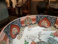 Large Fine Antique Japanese Imari Porcelain Bowl Shi Shi Decoration