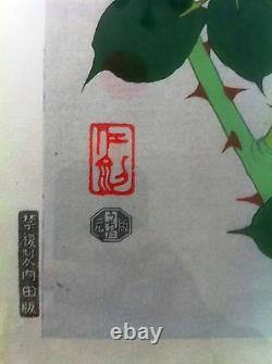 Nisaburo Ito Roses Japanese woodblock print, Nice fine details