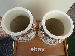 Pair Antique Japanese Satsuma Kyoto Katuni Vase Fine Hand Painted Top Quality