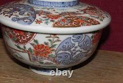 Set of 8 Fine Antique Japanese Imari Porcelain Covered Bowls
