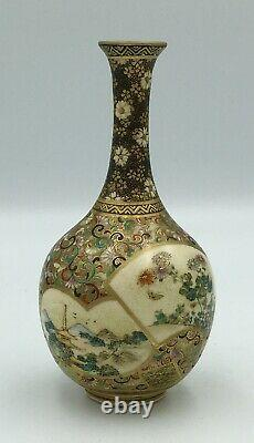 Small Japanese Satsuma Vase With Fine Decorations, Signed