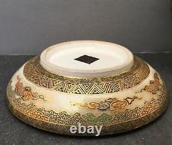 Super Japanese Meiji Satsuma Kogo- Lidded Box with Fine Designs
