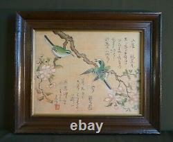 Very Fine Japanese Hand Painting 2 Green Birds Sakura Chop Stamp Framed
