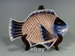 Very Fine Japanese Japan Imari Porcelain Fish Shape Plate ca. 19-20th century