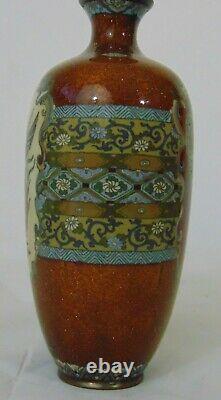 Very Fine Japanese Meiji Ginbari Cloisonne Vase Phoenix Birds Aventurine