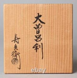Very Fine Japanese Signed Bronze Vase Sorori shape Z64