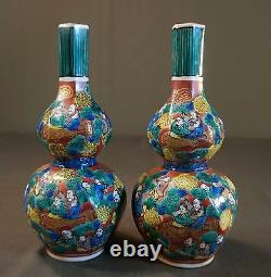 Very Fine Pair of Japanese Meiji Period Kutani Mokubei Double Gourd Bottles