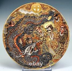 19ème Siècle Japonais Satsuma Dragon Cup Et Saucer Très Belle Qualité