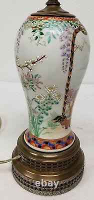 Ancien Style Japonais Satsuma Vase De Porcelaine Finement Peint Lampe