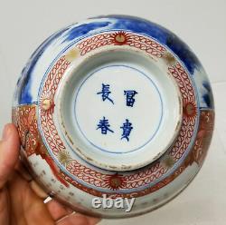 Antique Chinois Japonais Imari Fine Bowl Inscription Gilt Reign Mark Signé