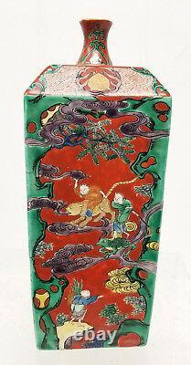 Antique Fin Japonais Ko Kutani Vase Finement Peint Inscription Signé Endommagée