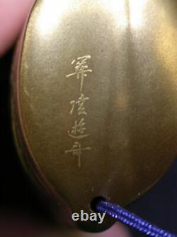 Antique Fine Japonais Meiji Or Cinq Cas Inro Signé